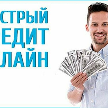тинькофф банк кредитная карта отзывы rsb24 ru