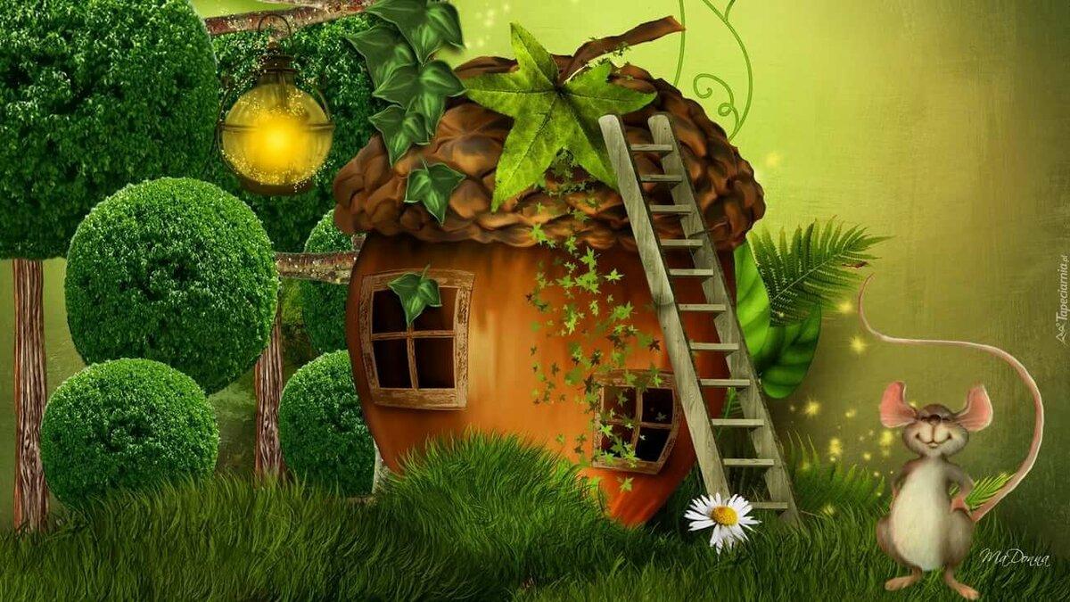 картинки сказочного домика в сказочном лесу нам российским