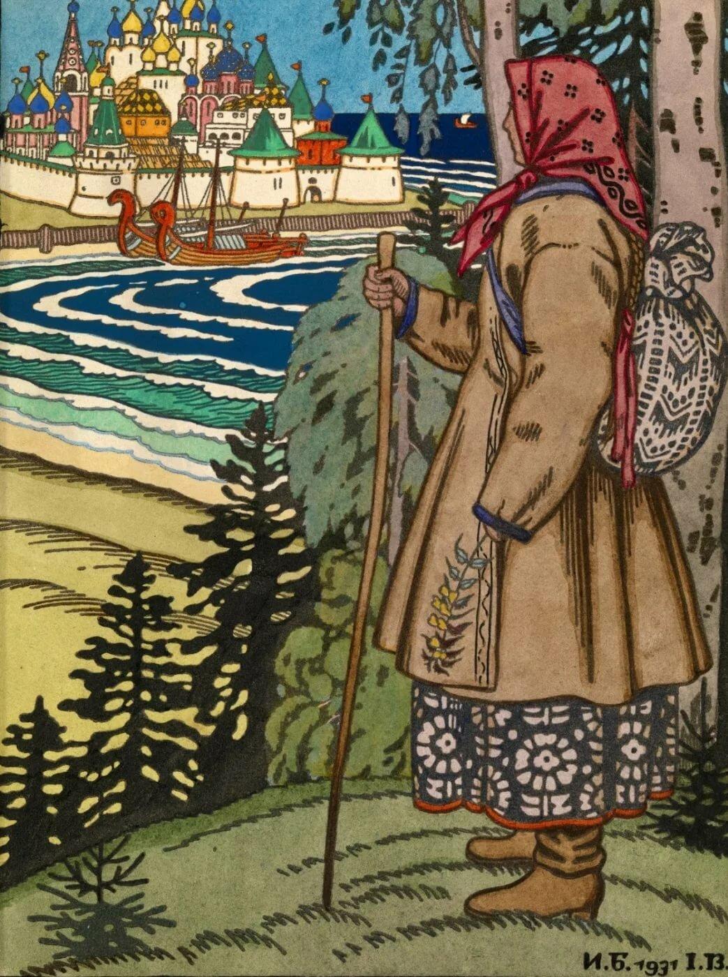 русские сказки с иллюстрациями билибина этой