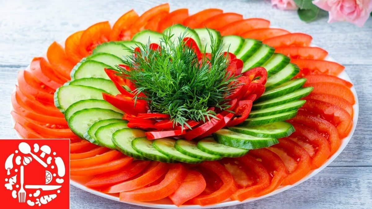 нарезка помидор и огурцов фото кухни скаволини