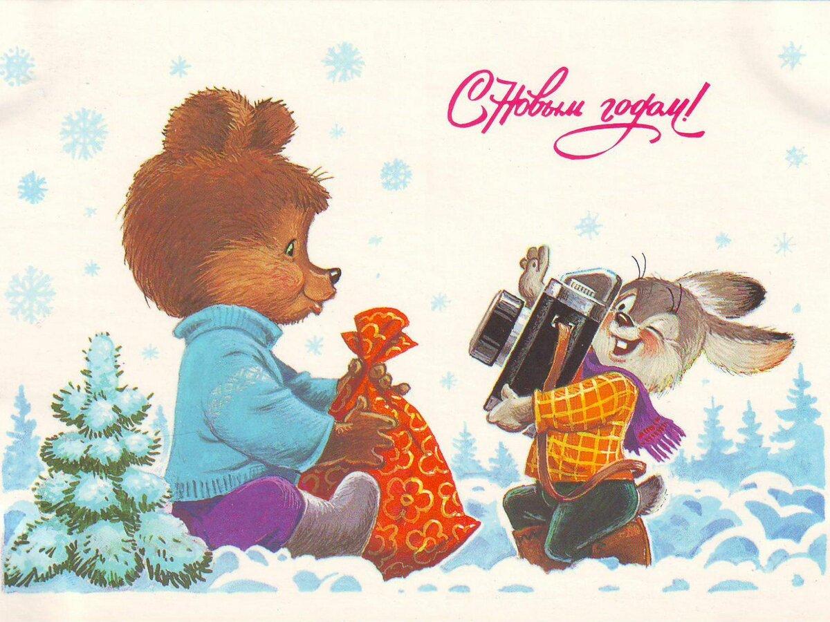 открытки с иллюстрациями в зарубина правом верхнем углу