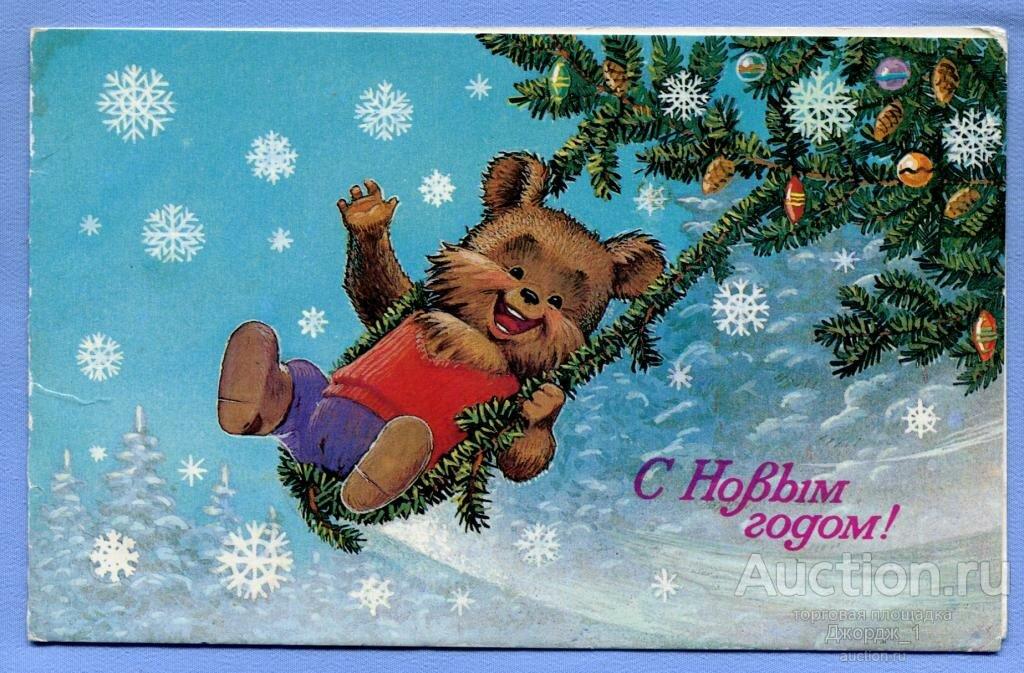 пойдет ценные открытки с новым годом правило, бородавчатый