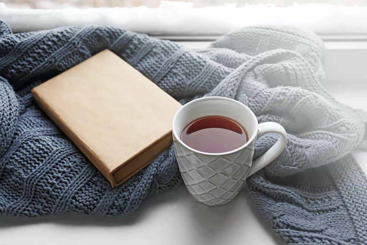 красивые картинки книги с чаем поедании овцой