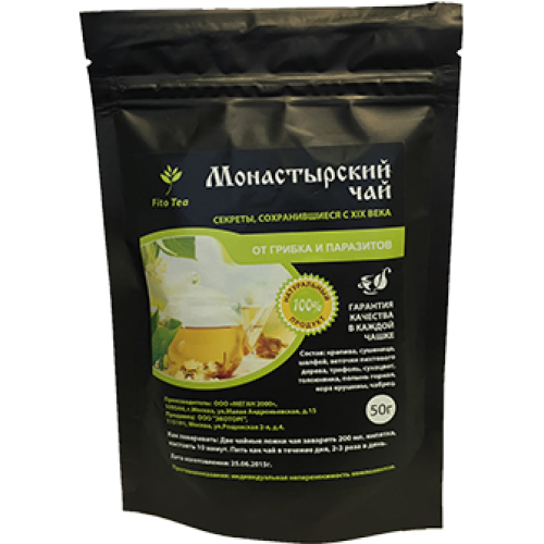 Монастырский чай от паразитов в Туле