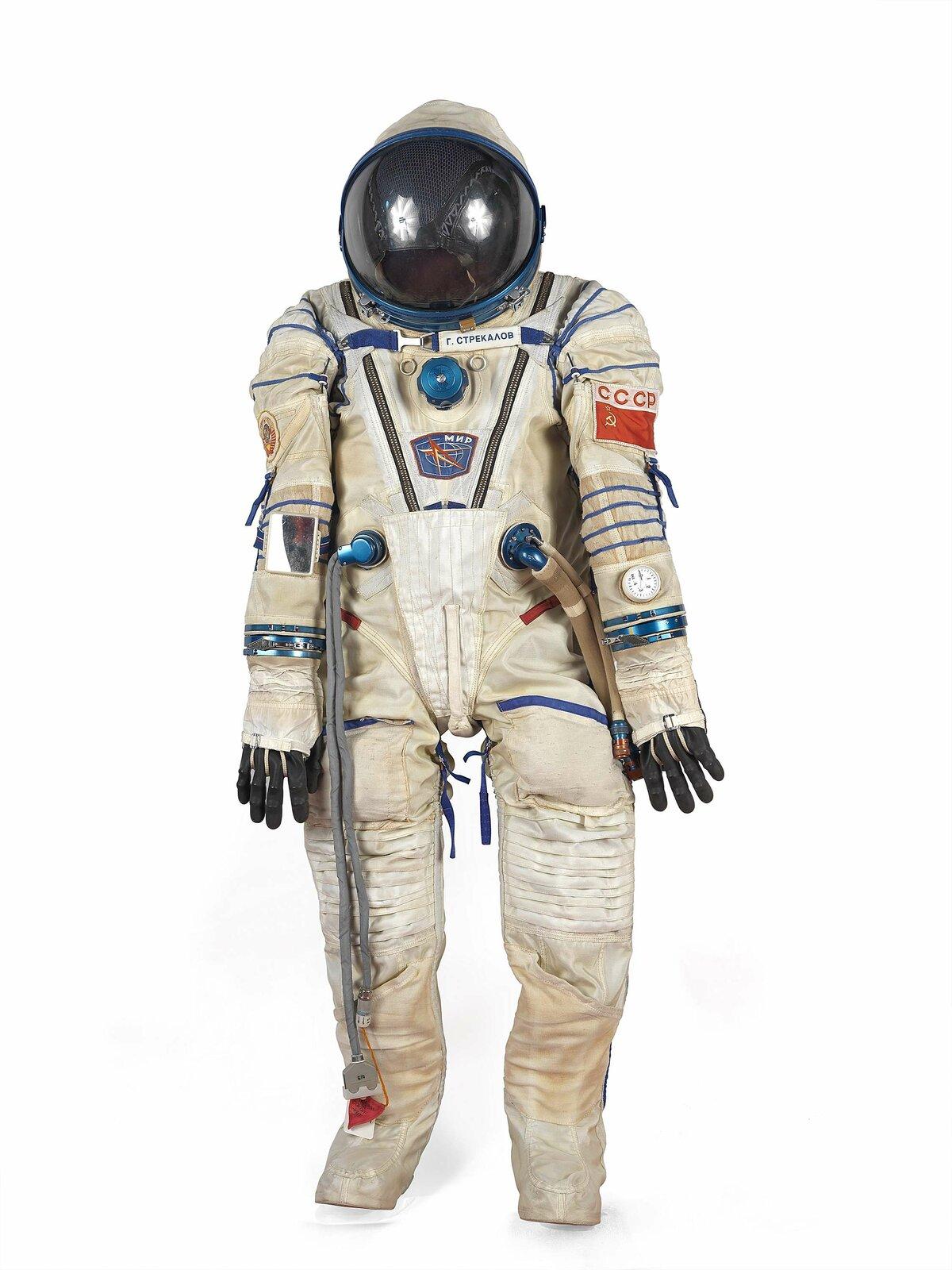 Скафандр космонавта картинки