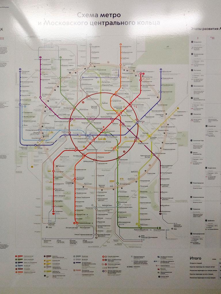 фон фотография карты метро москвы дизайна ногтей