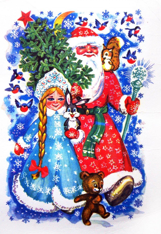 Приколы, новогодний открытки для детей