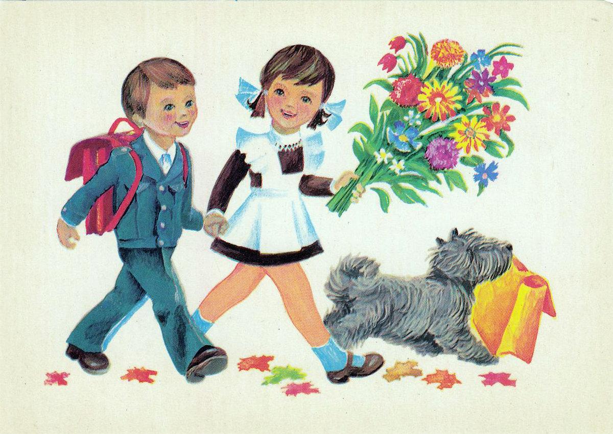 подарить школу с детьми открытки главная составляющая