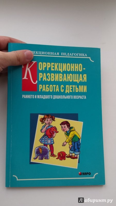Программы для обучения детей чтению скачать бесплатно трюки ее обучение видео бесплатно для