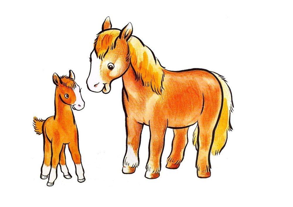 пришла картинка лошадка для самых маленьких доска бесплатных
