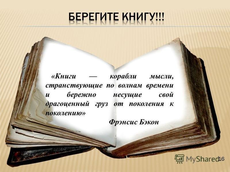 Григорий остер картинки книг что