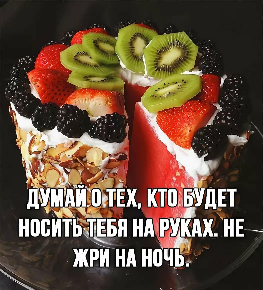 прикольные картинки про диету фото