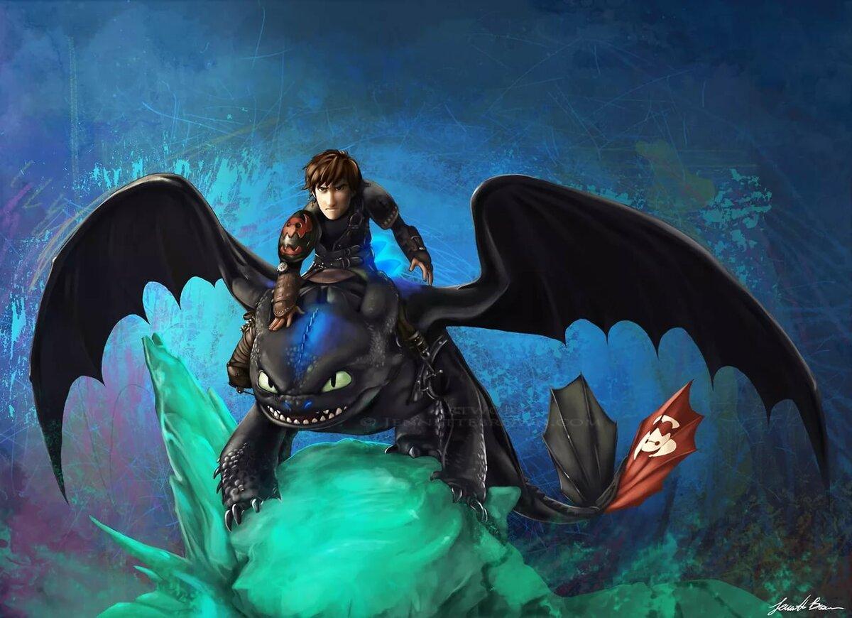 картинки кпд драконы беззубик конечно