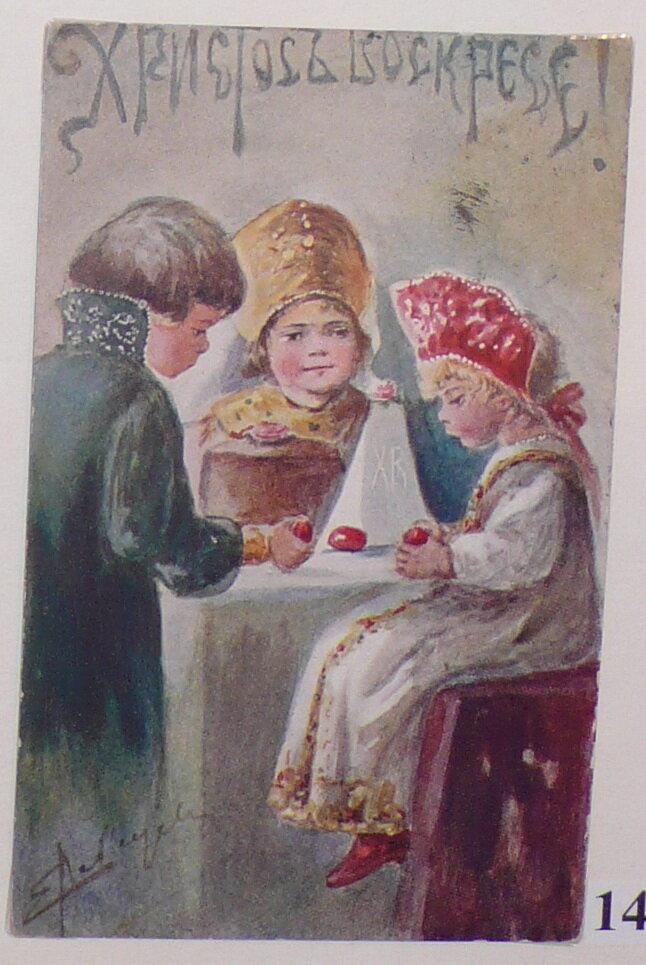 Старинные открытки написанная лаком