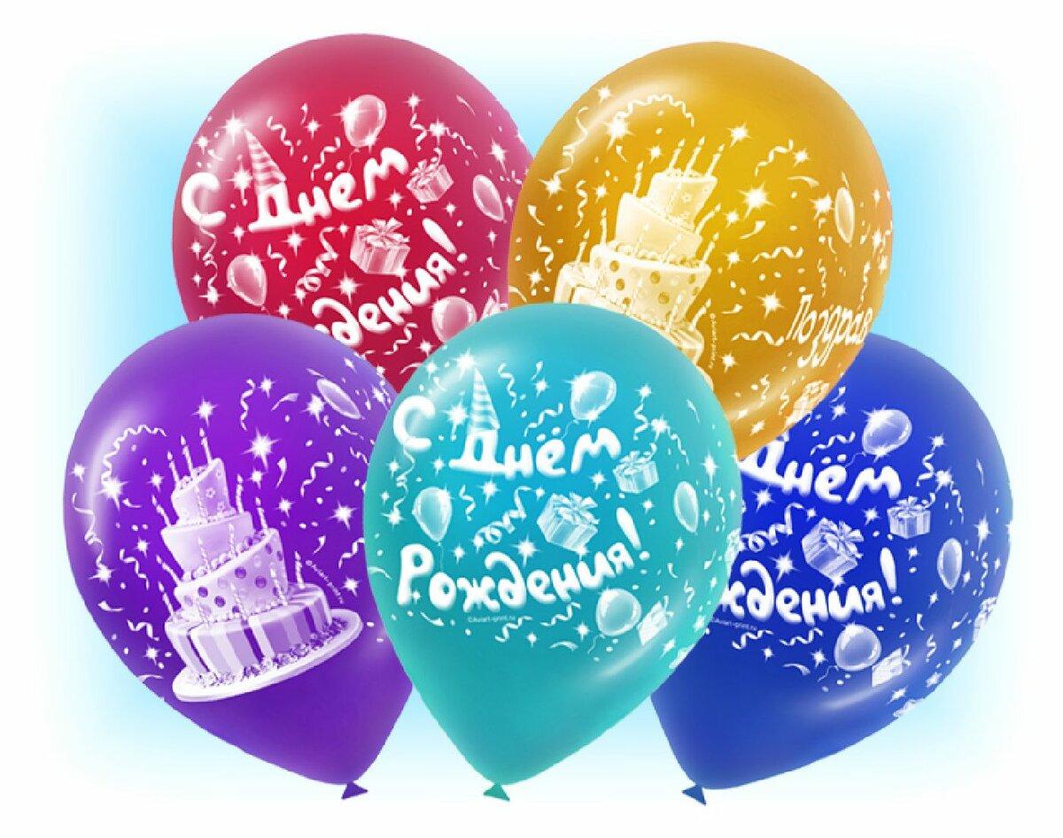 Поздравительные открытки с воздушными шарами