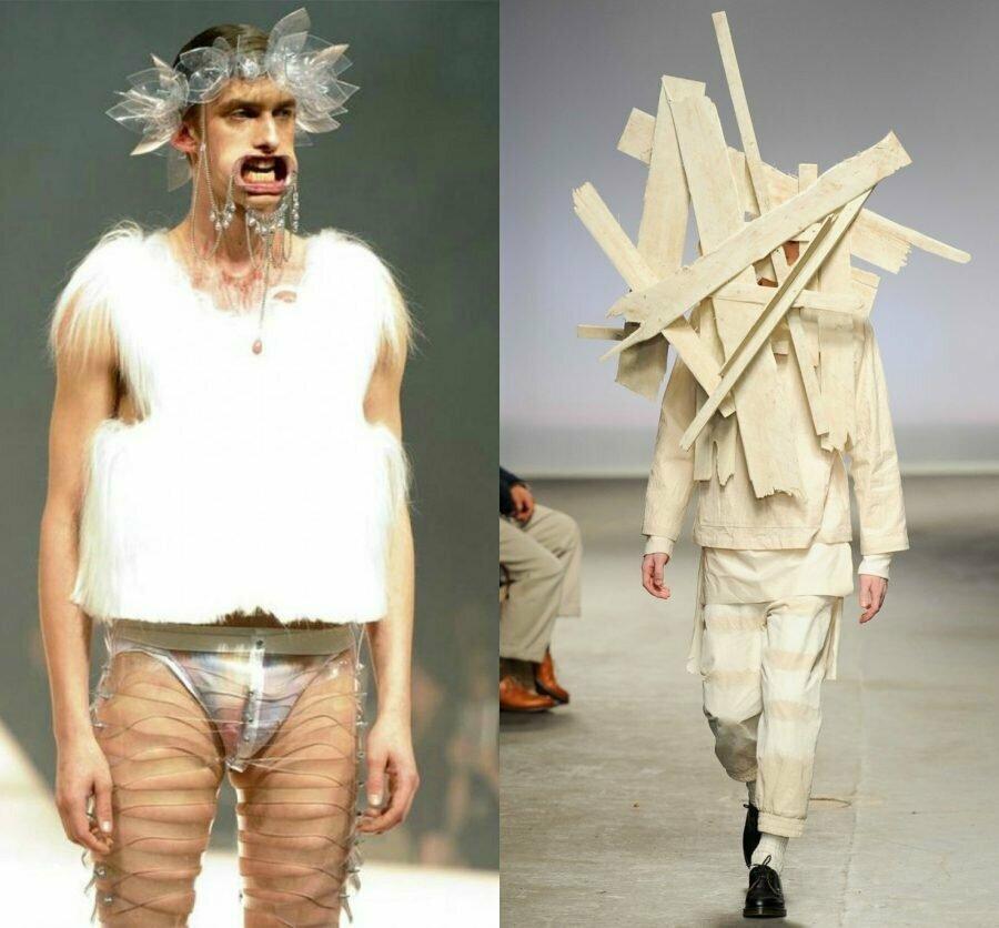 Смешные картинки рваная одежда