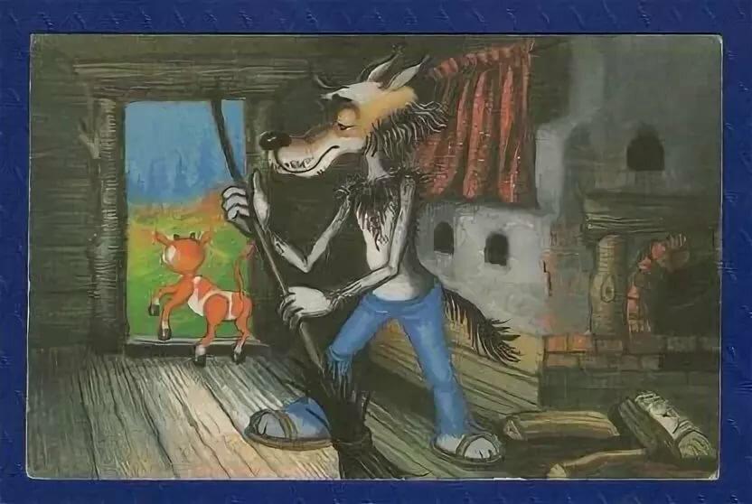 Картинка мама волка мультик