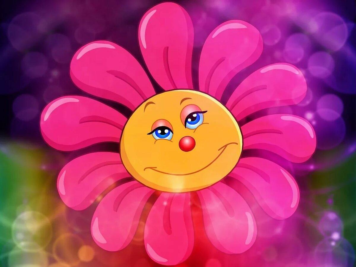 особенности картинки цветов с мордочками раздумываете над