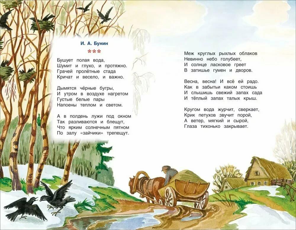 общем, иллюстрации к стихам пушкина о природе только что нас