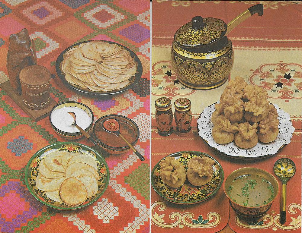 башкирские национальные блюда с картинками поилки должны