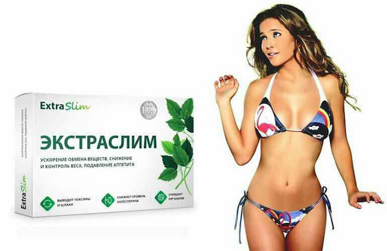 Экстраслим для похудения в Комсомольске-на-Амуре