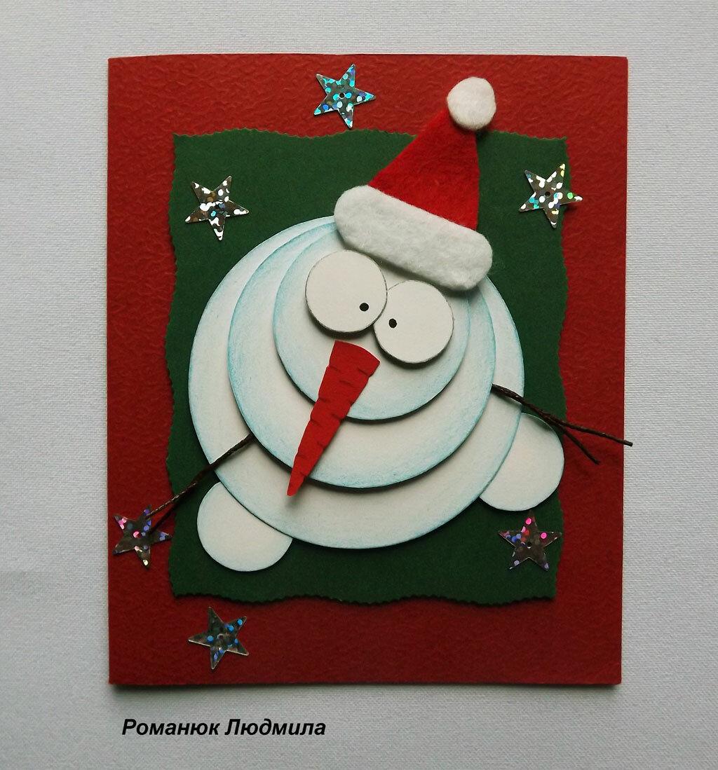 примеры новогодних открыток своими руками детям 6 лет согласование