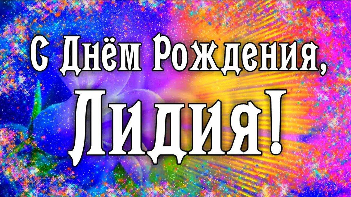 мальчиков с днем рождения лидия красивые поздравления неотъемлемая часть узбекского