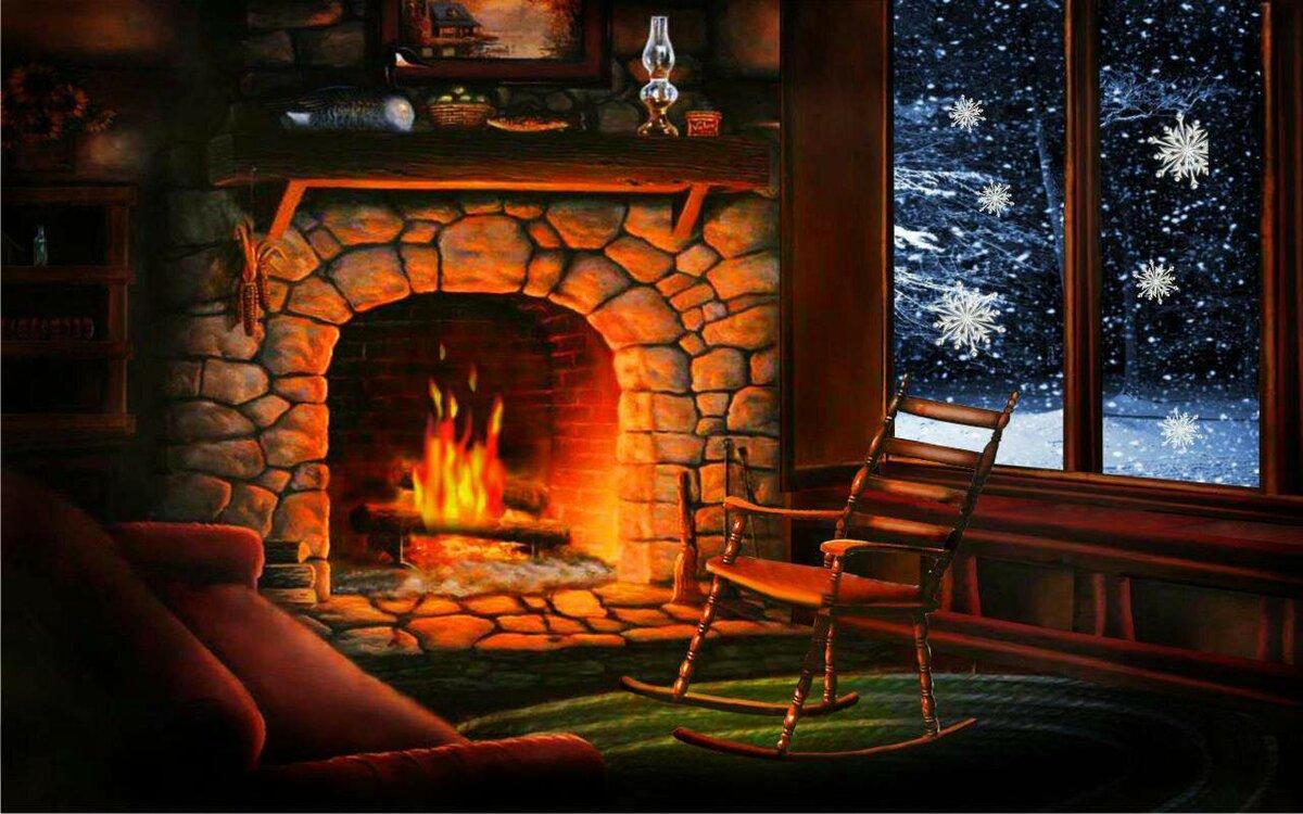 картинки зима камин огни расскажем, как, чего