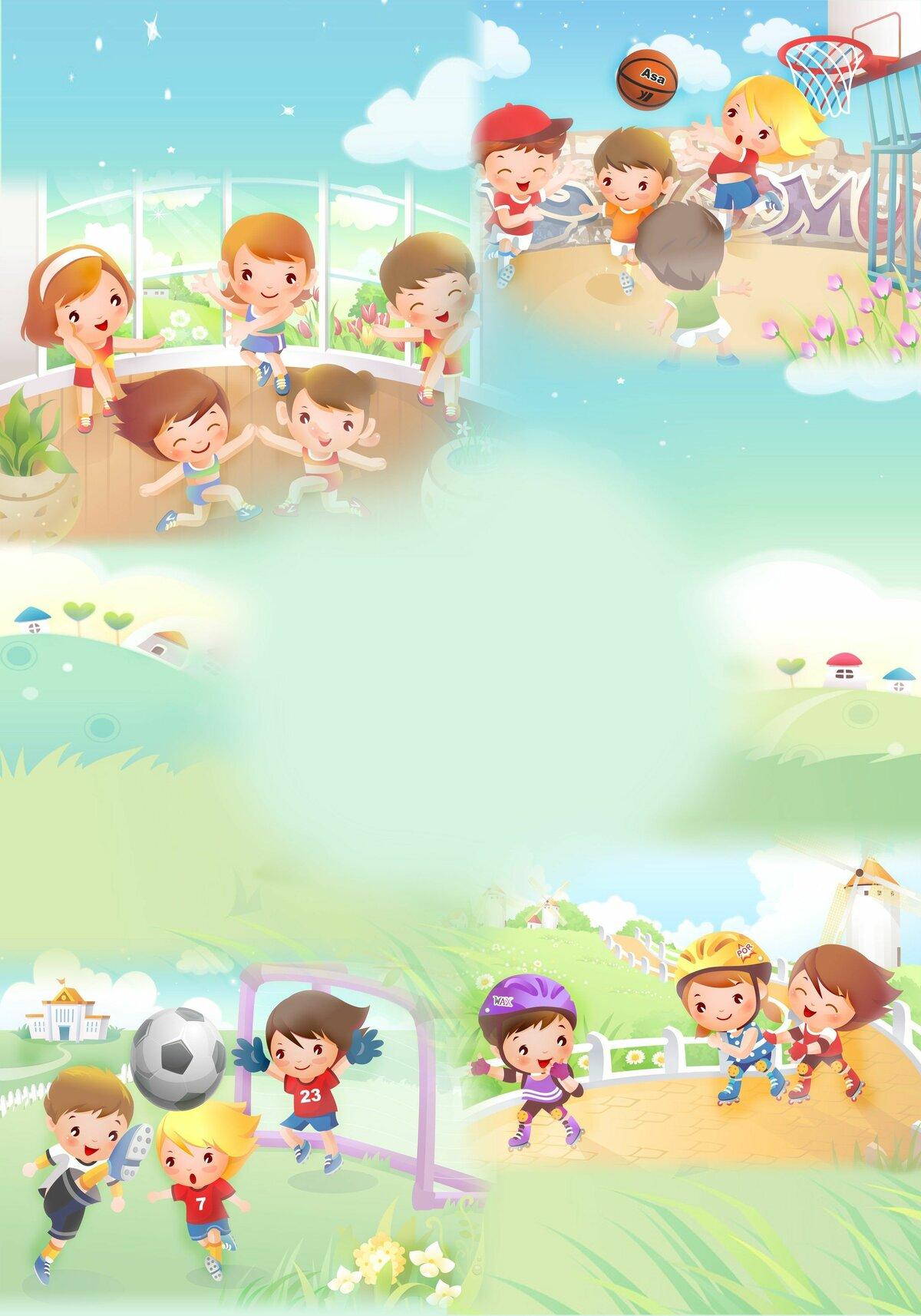 Картинки с детской тематикой для детского сада
