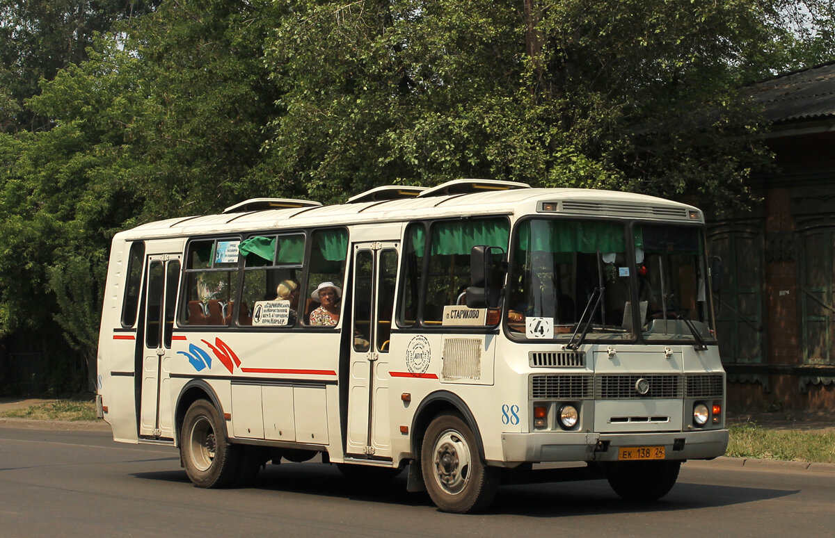 Картинка автобус паз