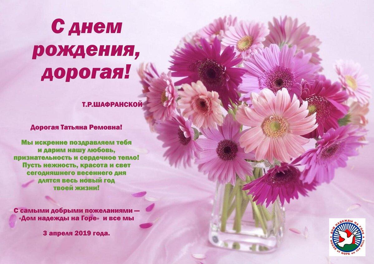 Поздравление с днем рождения заместителю главного бухгалтера