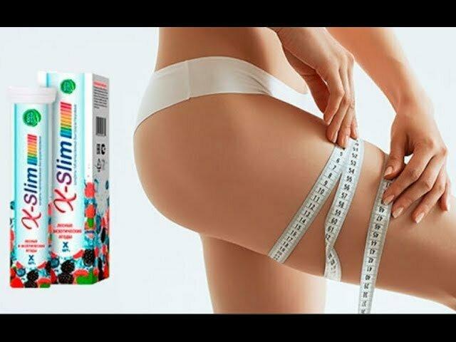 X-Slim для похудения в Кокшетау
