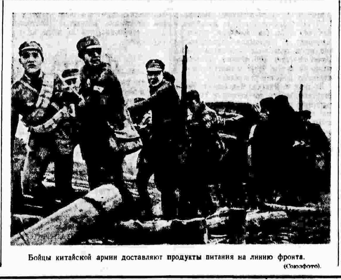 «Правда», 14 октября 1938 года