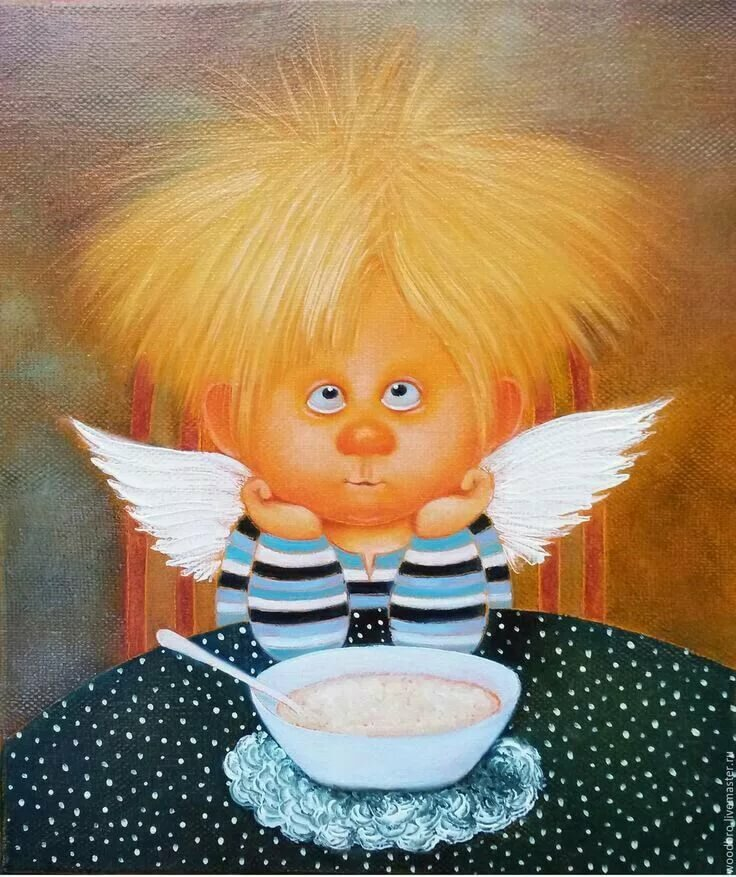 картинка с лялькой доброе утро как личность