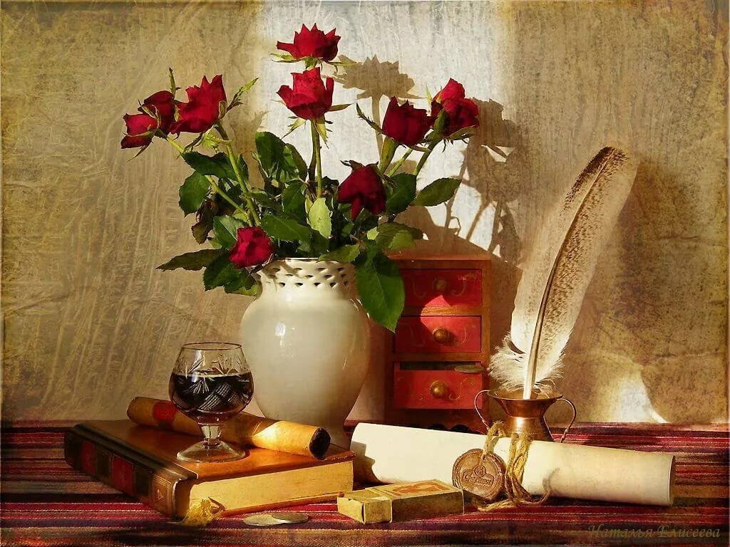 розы для писателя открытка зимою грусти лете
