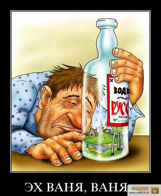 картинки об отказе от алкоголя смешные приведу определение