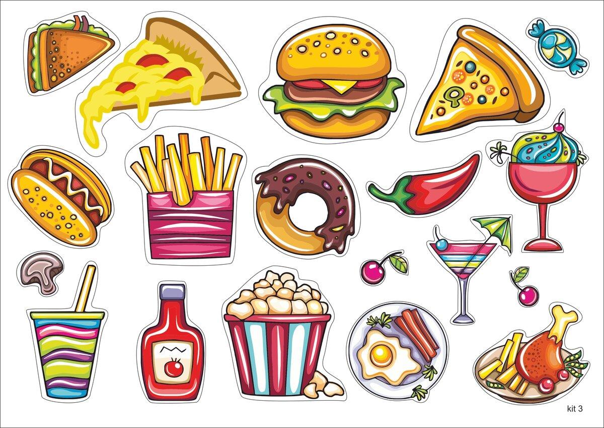 распечатать картинки с едой цветные