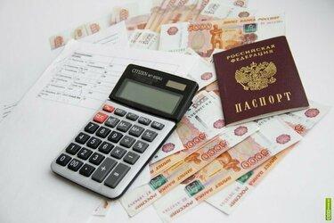 Микрокредит домодедово инвестируй в биткоинт
