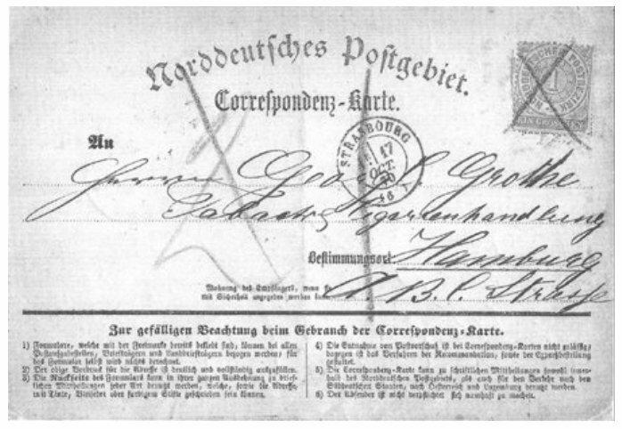 1 октября 1869 года вВене выпущена первая в мире почтовая открытка с маркой