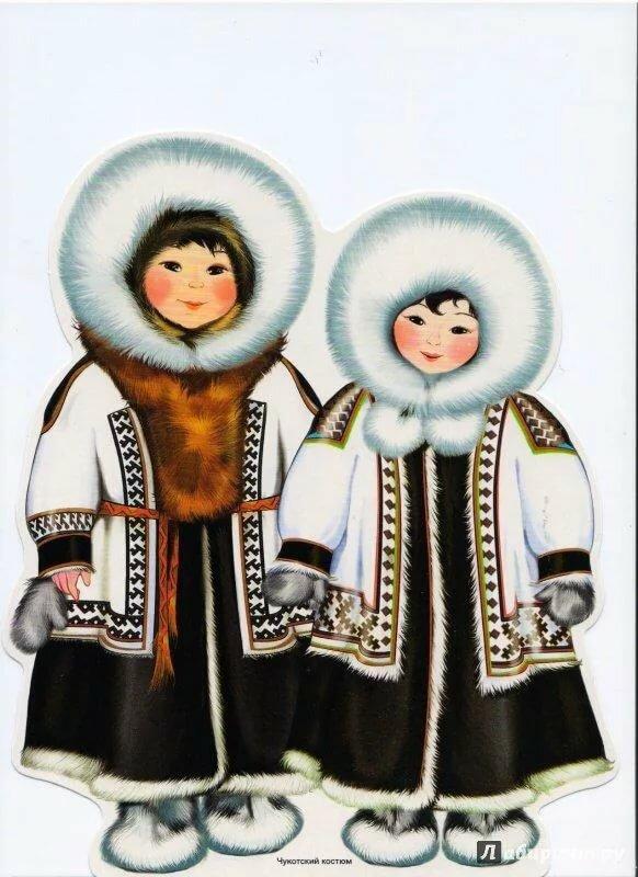 Дети народов севера в картинках