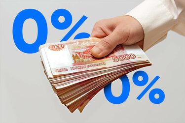 шины в кредит в санкт петербурге