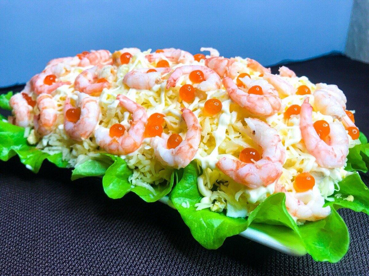 даже таким рецепты легких салатов новинки с фото уаз