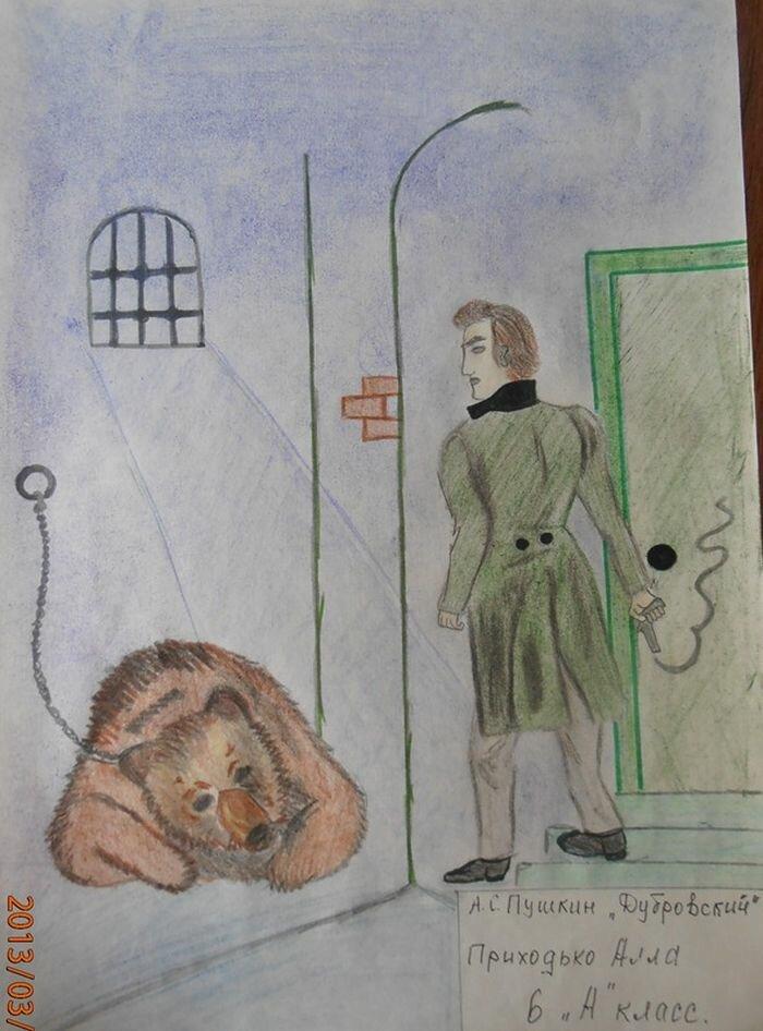 рисунки по рассказу дубровский домашнее
