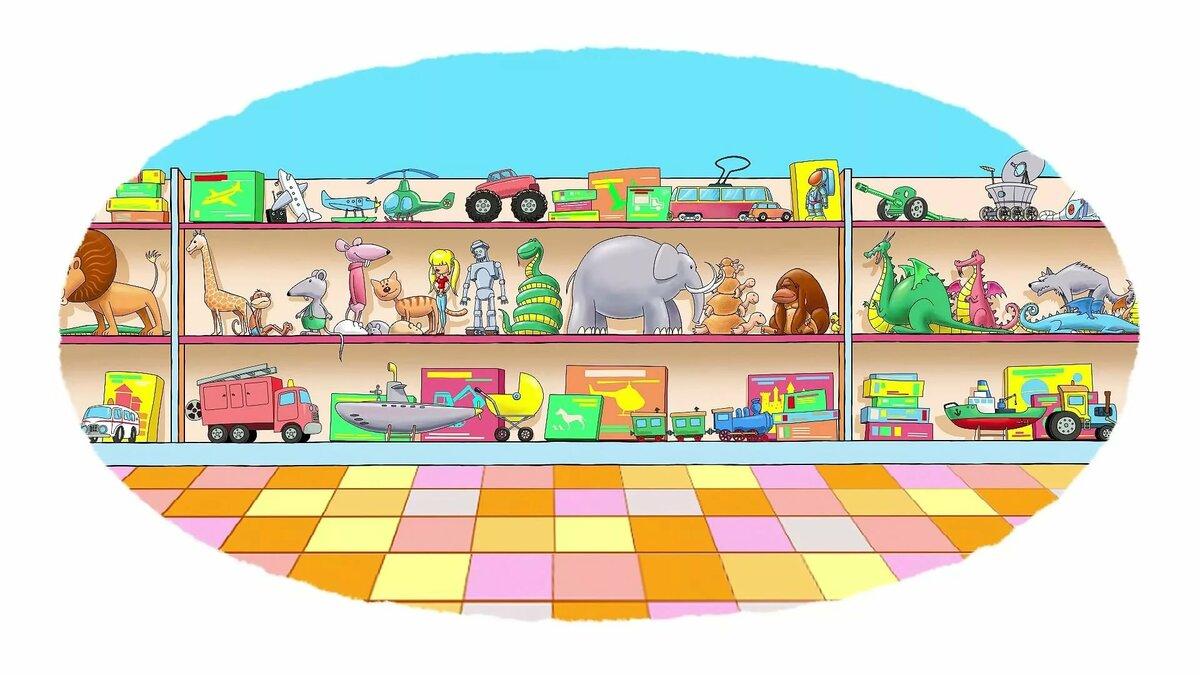 Магазин игрушек картинка детям