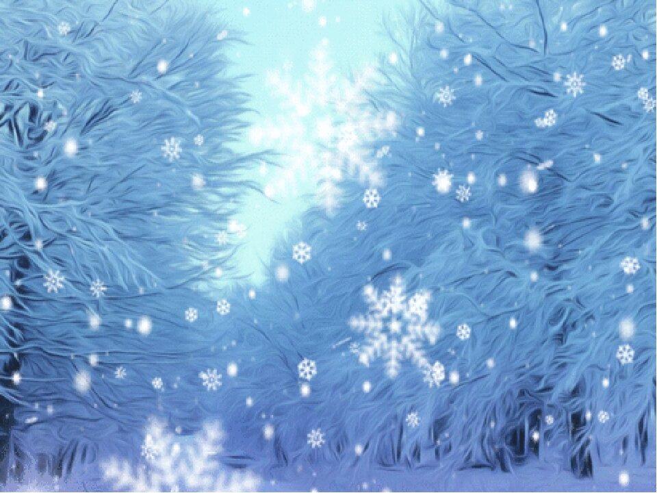 Падающий снег на открытках