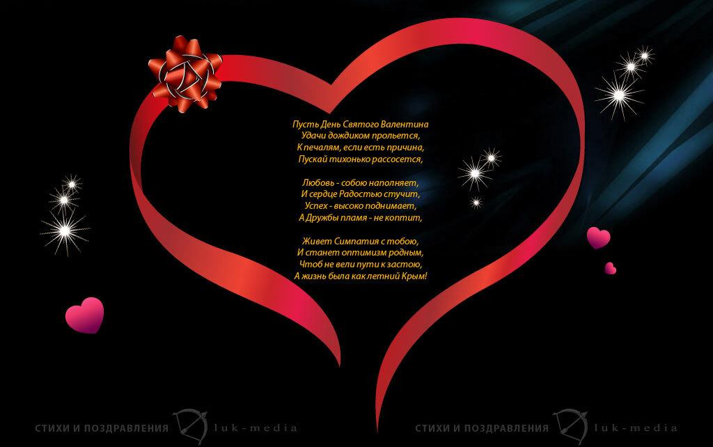 короткие стихи о любви с картинками бы, обыденная