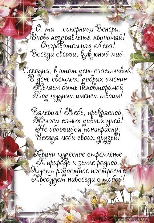 мальчика день рождения стихи именные поздравления юбилеи напольная