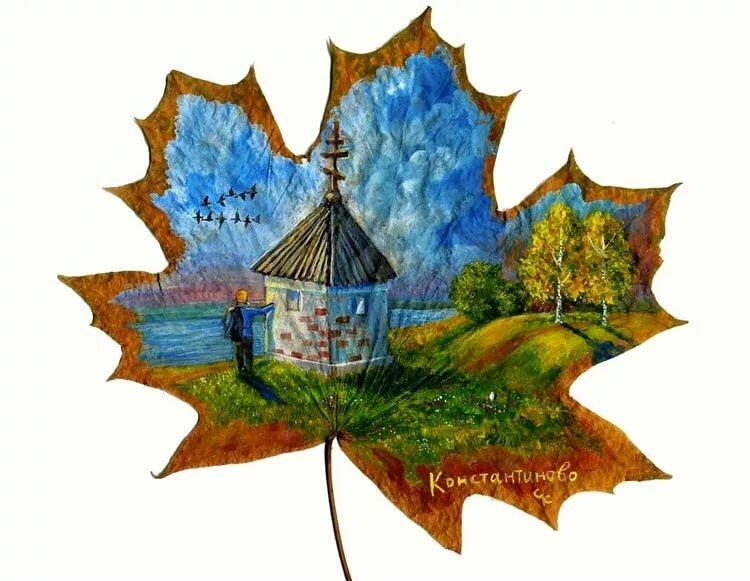 Рисунки на листьях деревьев картинки