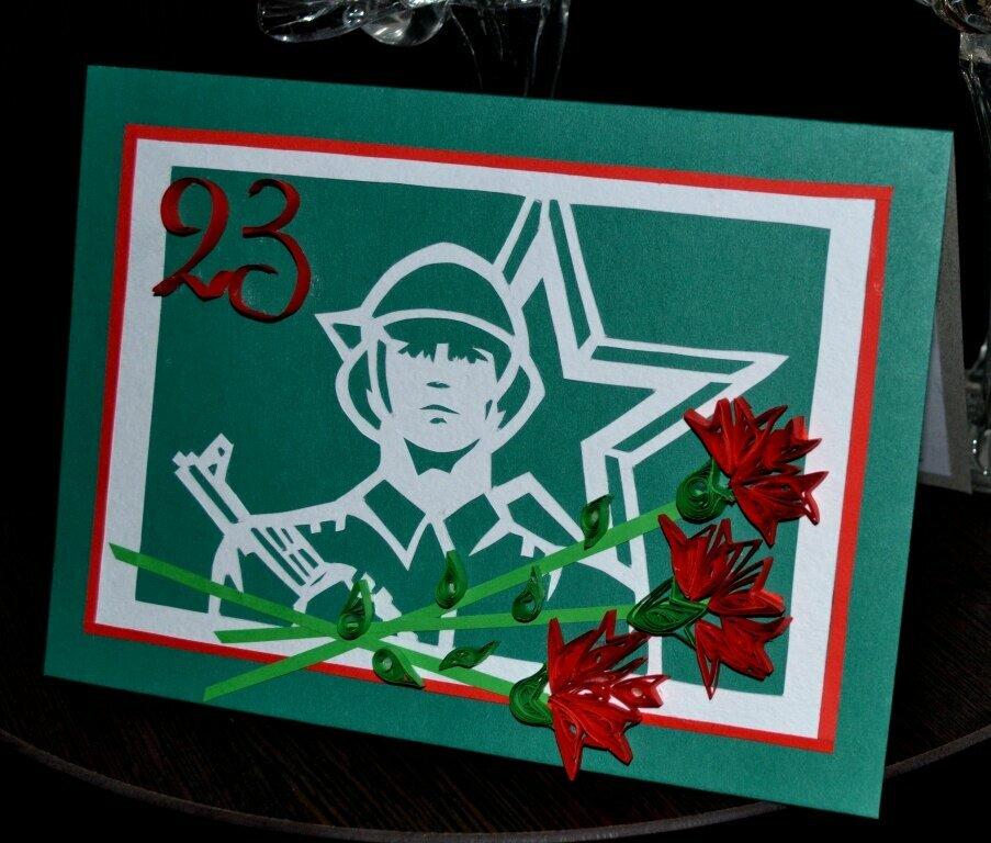 красивые самодельные открытки на военную тему утратили