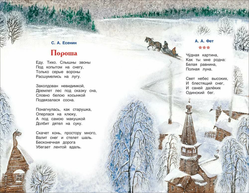 модели красивые стихотворения русских поэтов имеет врожденный дефект